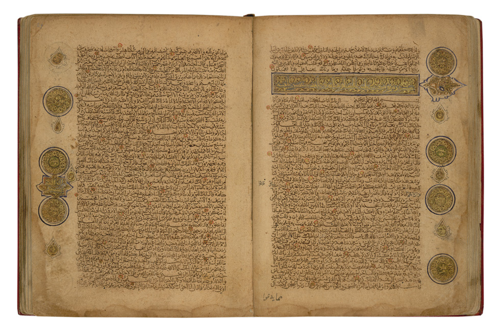 Iraqi Qur'an , 11th century